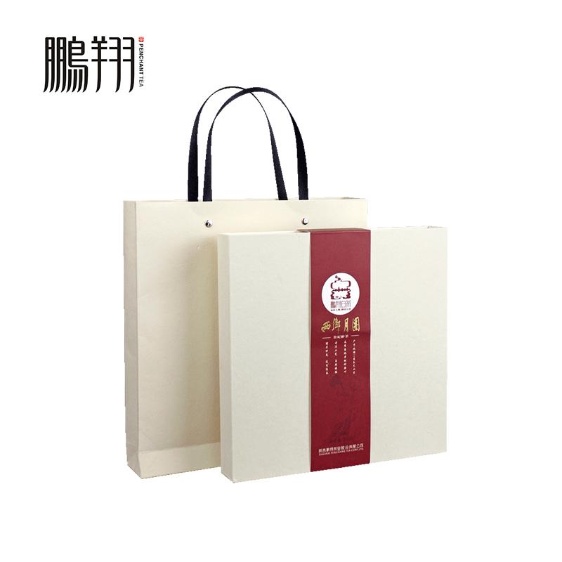 【鹏翔】 紧压白茶·贵妃醉茶200g