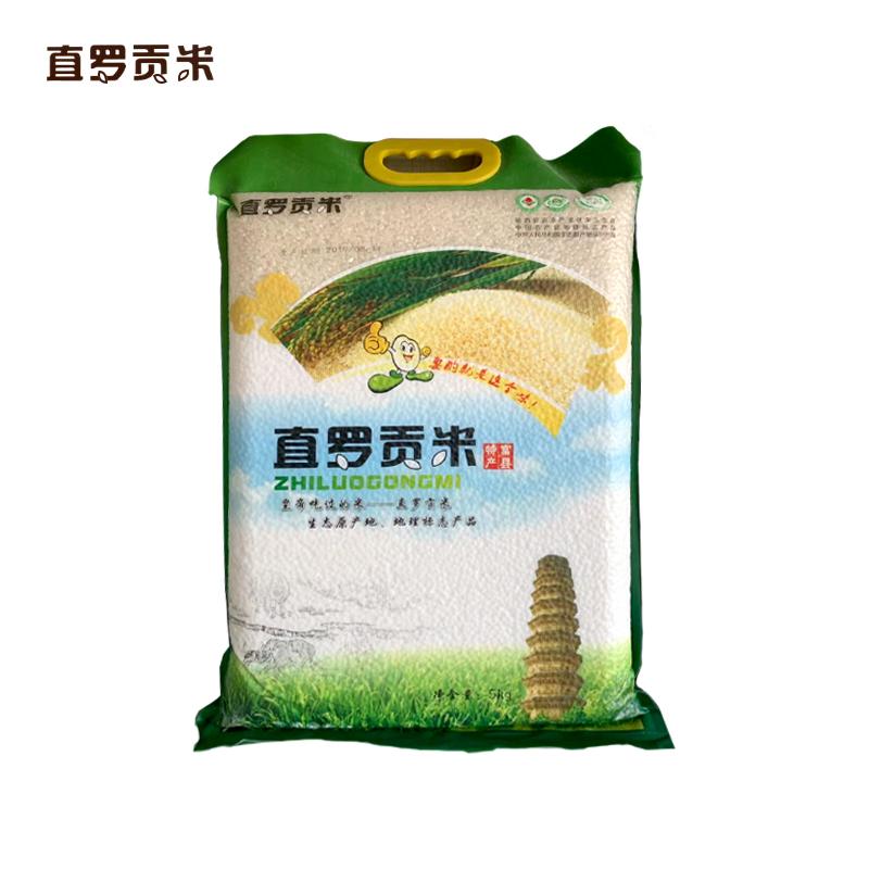 【绿谷田园】直罗贡米真空5kg