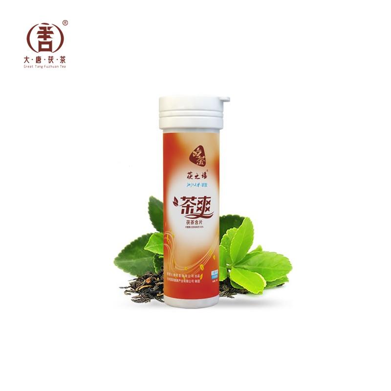 【大唐茯茶】茶爽5瓶