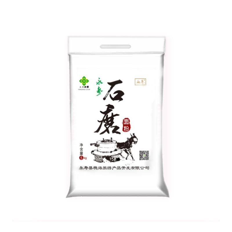 【永寿县】石磨面粉5kg