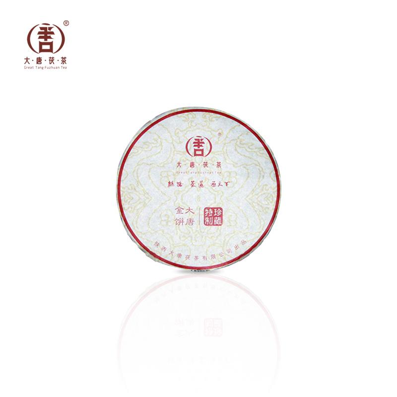 【大唐茯茶】大唐小金饼 475g/饼