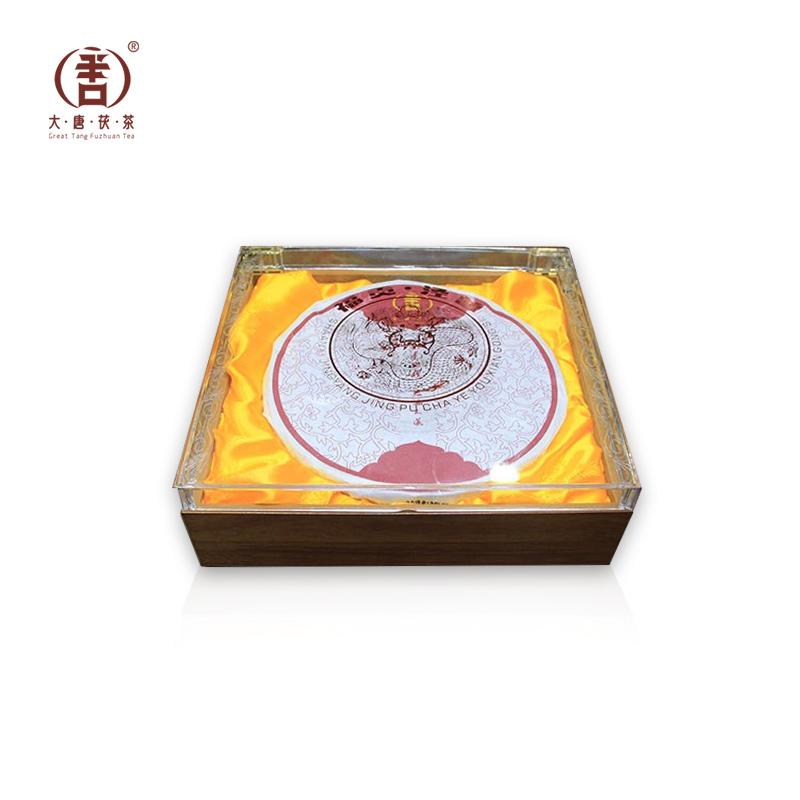 【大唐茯茶】大唐小金饼礼盒 500g/盒