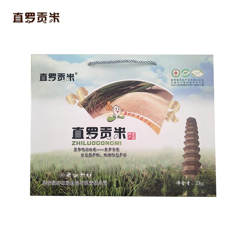 【绿谷田园】直罗贡米真空2.0kg 250g*8袋