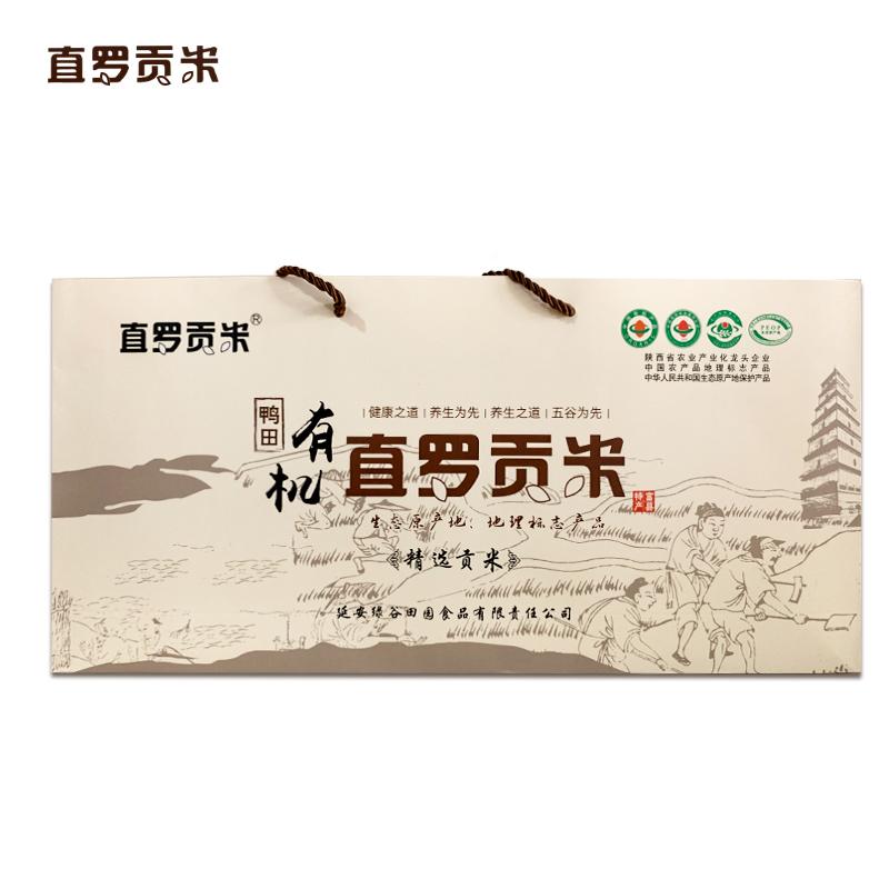 【绿谷田园】直罗贡米真空2.5kg 500g*5袋