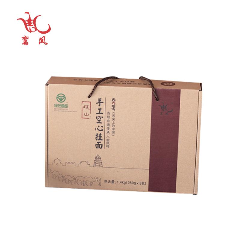 【鸾凤】岐山空心挂面1.4kg礼盒 280g5包
