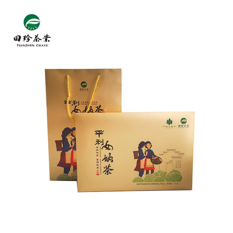 【平利】春茶单芽礼盒240g