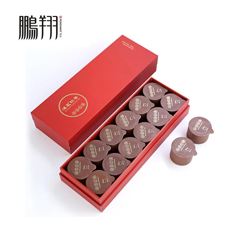 【鹏翔】汉家红茶 桂花红茶120g