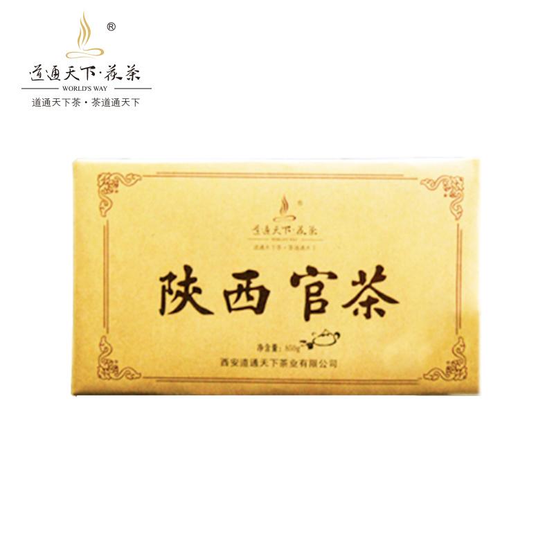 【道通天下】陕西官茶