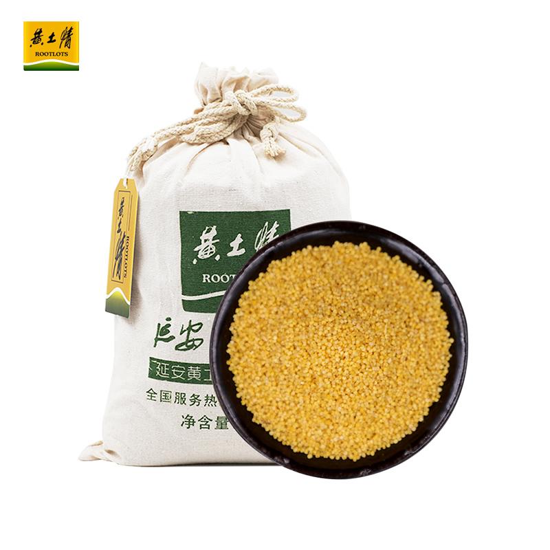 【黄土情】6斤粗布装黄小米