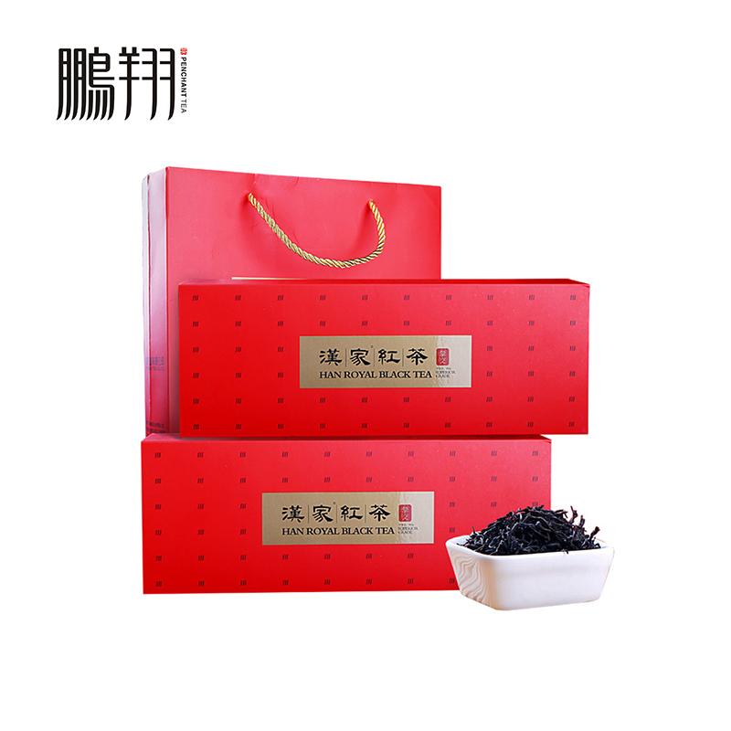 【鹏翔】 汉家红茶-挚交100条盒
