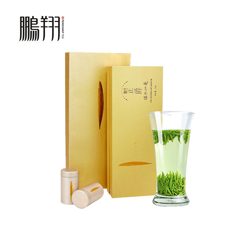 【鹏翔】汉中仙毫  正爵120g