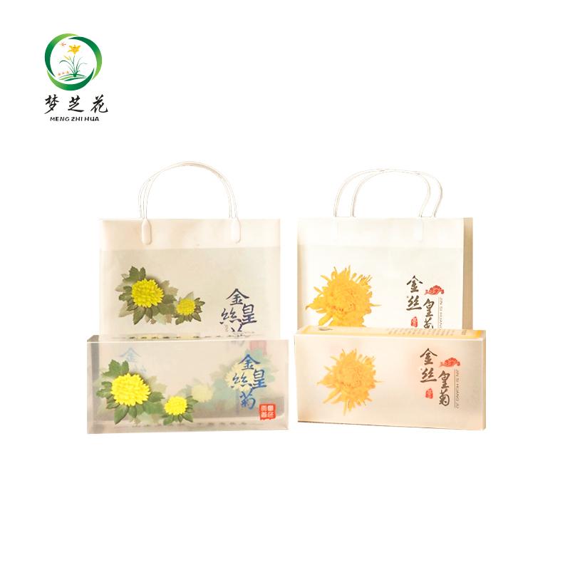 【梦之花】菊花家庭装40小袋