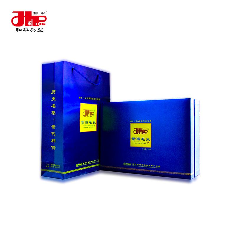 【和平】紫阳毛尖一级礼盒120g