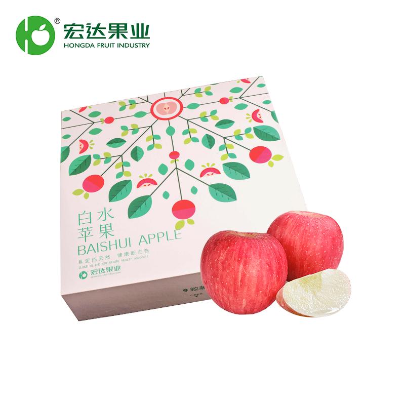 【宏达果业】白水红富士-9粒