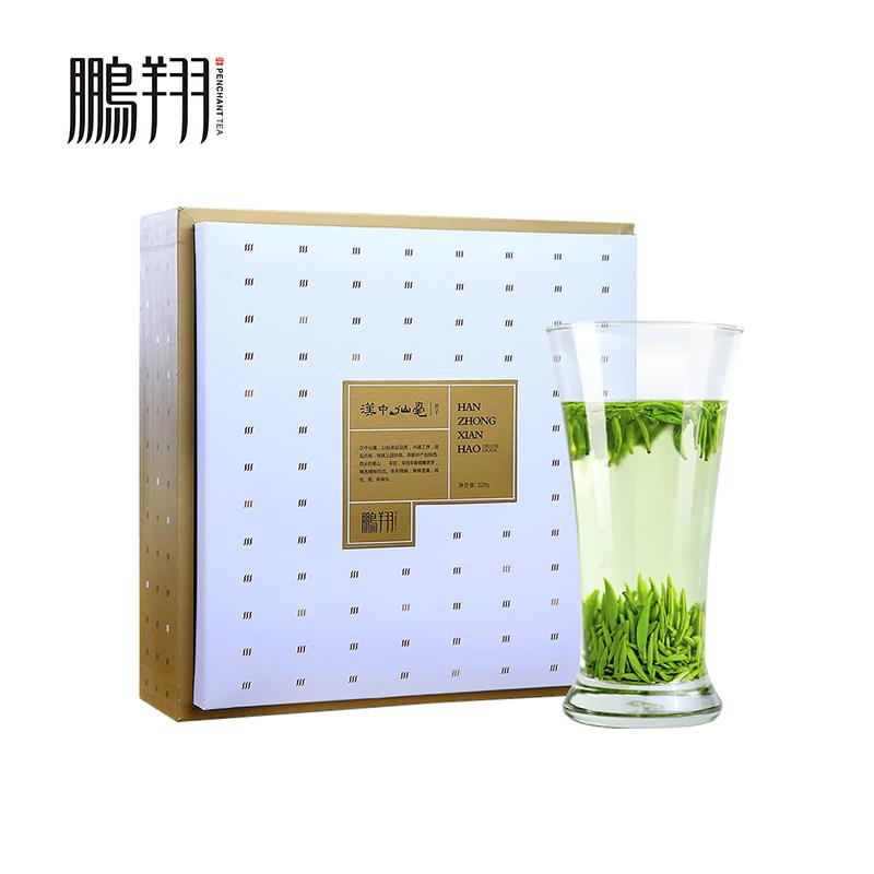 【鹏翔】 汉中仙毫·君子228克礼盒
