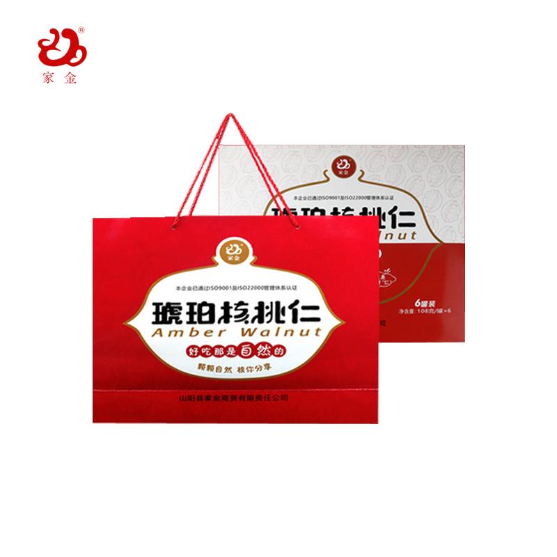 【家金】山阳特产琥珀核桃仁礼盒装108g*6罐