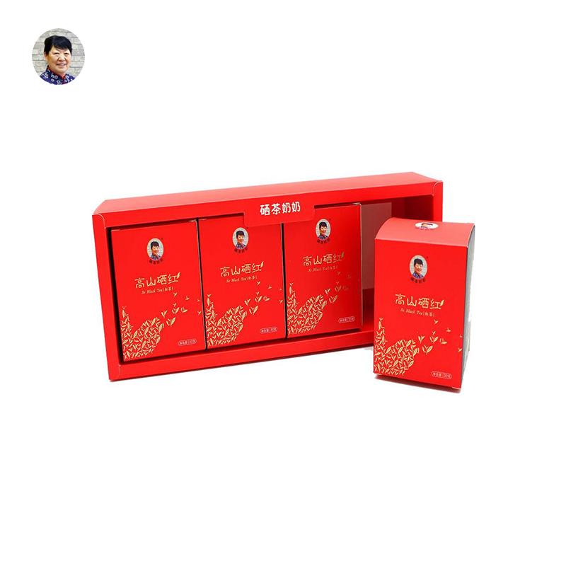 【安康富硒茶】高山硒红120g