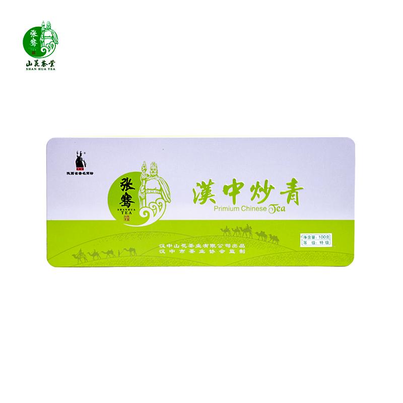 【张骞】汉中炒青 100克x2条/盒