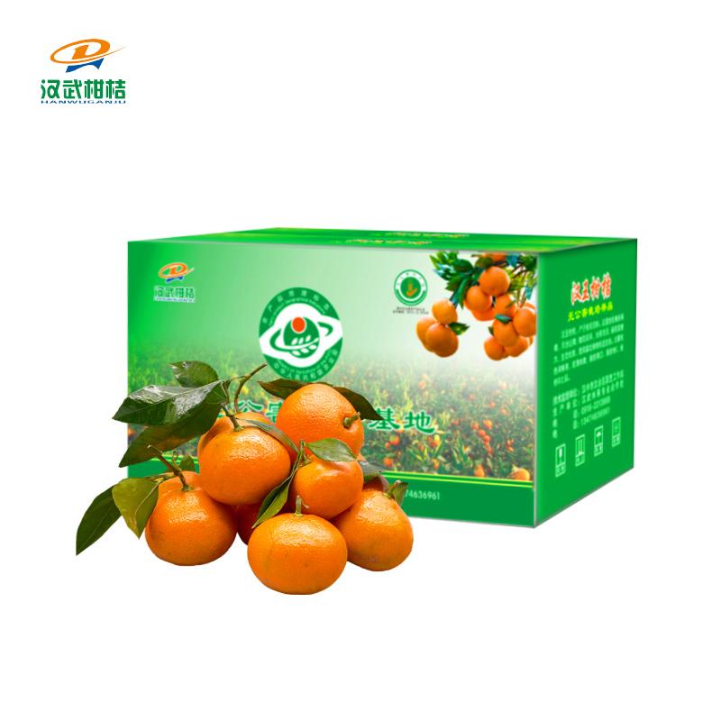 【汉武】汉武柑橘10斤装