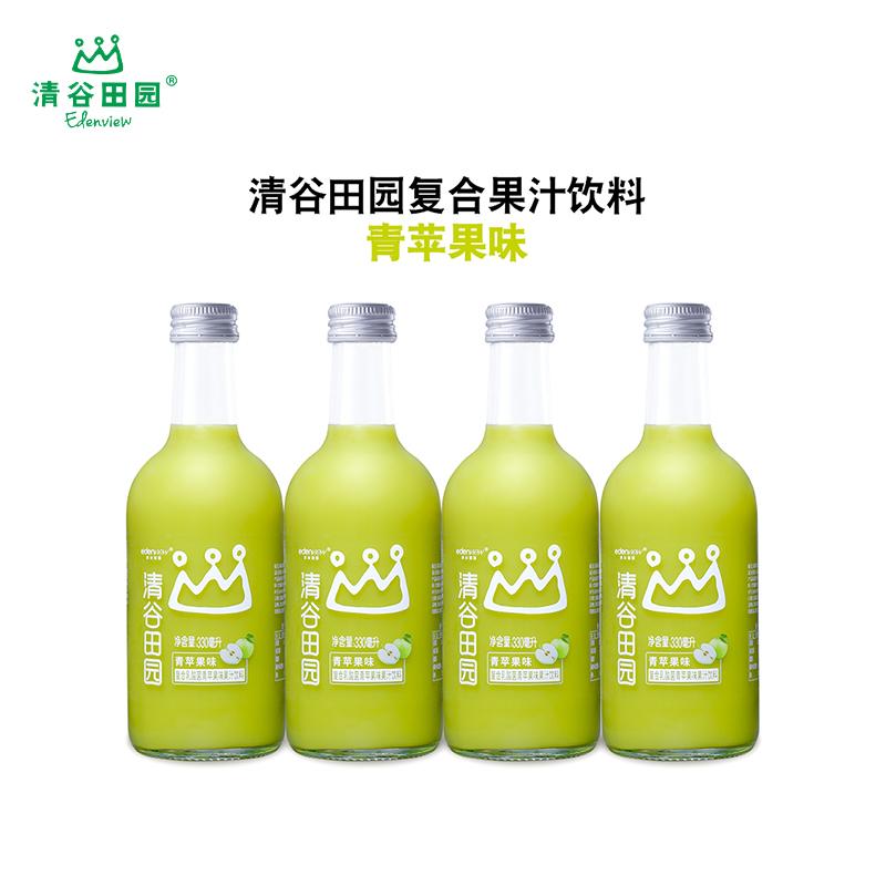 清谷田园  乳酸菌果汁饮料小玻璃瓶装 330ml*4瓶装(青苹果味果汁饮料)