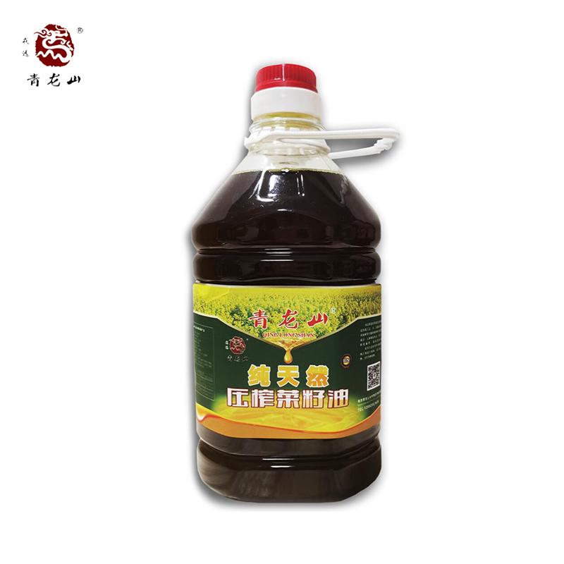 压榨菜籽油2.5l