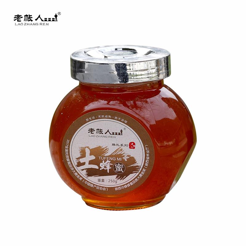 【老帐人】原生态土蜂蜜玻璃扁豉瓶装250g*2