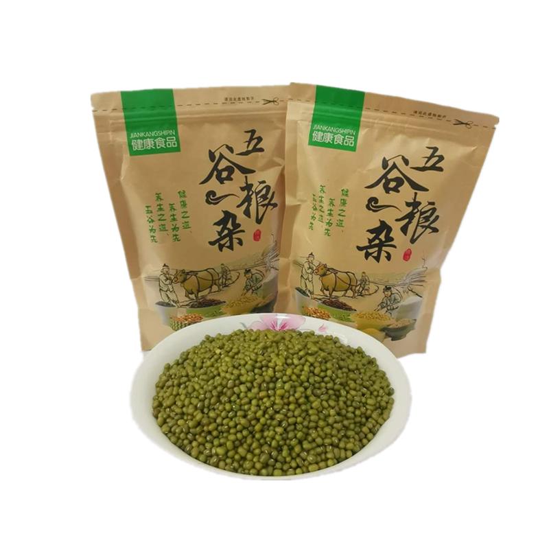 【秦缘味】优质 绿小豆