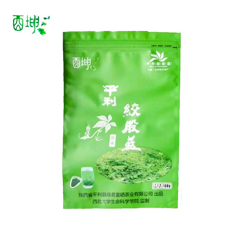 【酉坤】绞股蓝龙须茶 (甘味) 100g/袋