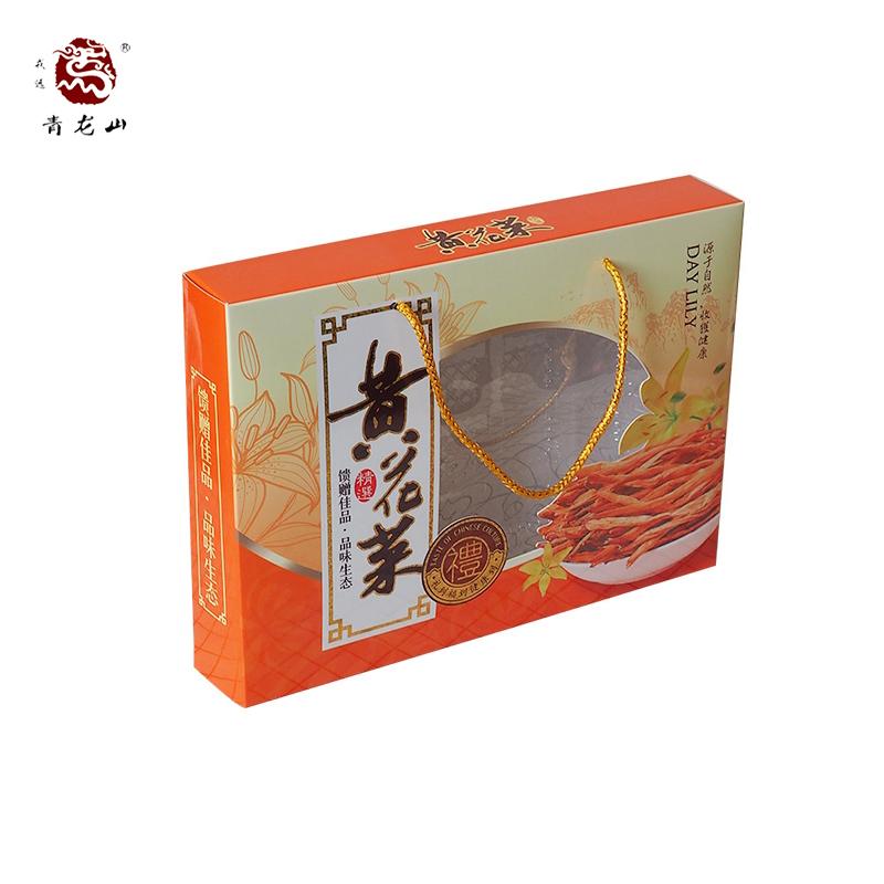 黄花菜礼盒250g
