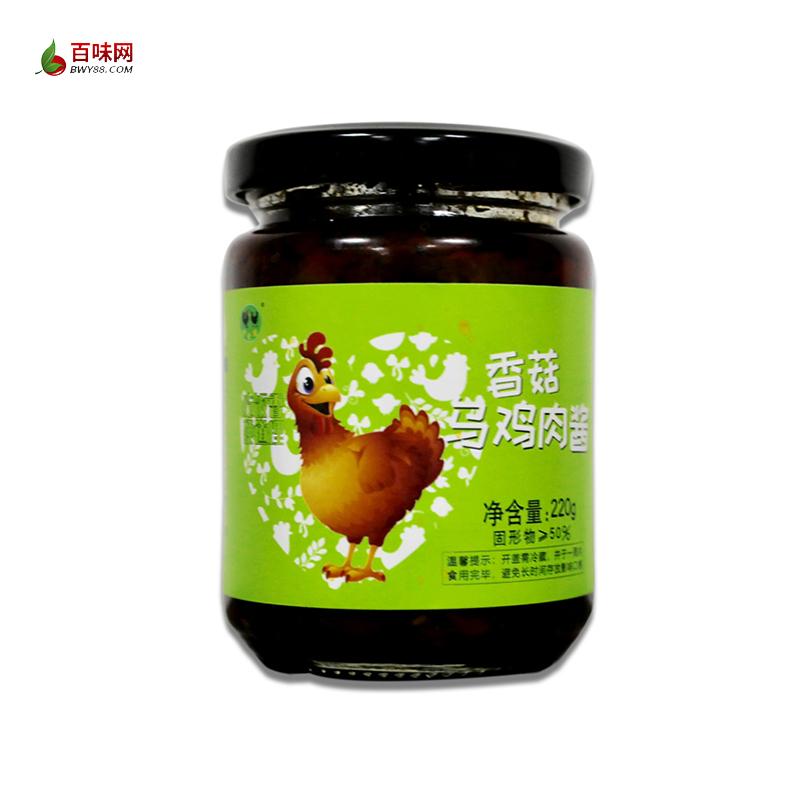 【略阳】香菇鸡肉酱220g*2瓶