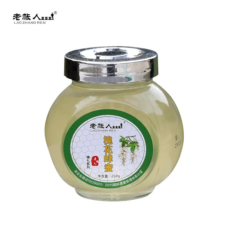 【老帐人】原生态槐花蜜玻璃扁豉瓶装250g*2