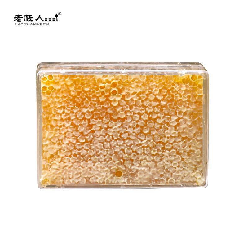 【老帐人】塑料盒蜂巢蜜500g