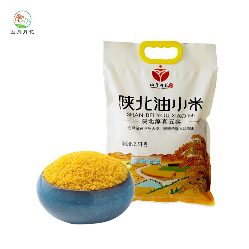山丹丹花  陕北油小米2.5kg