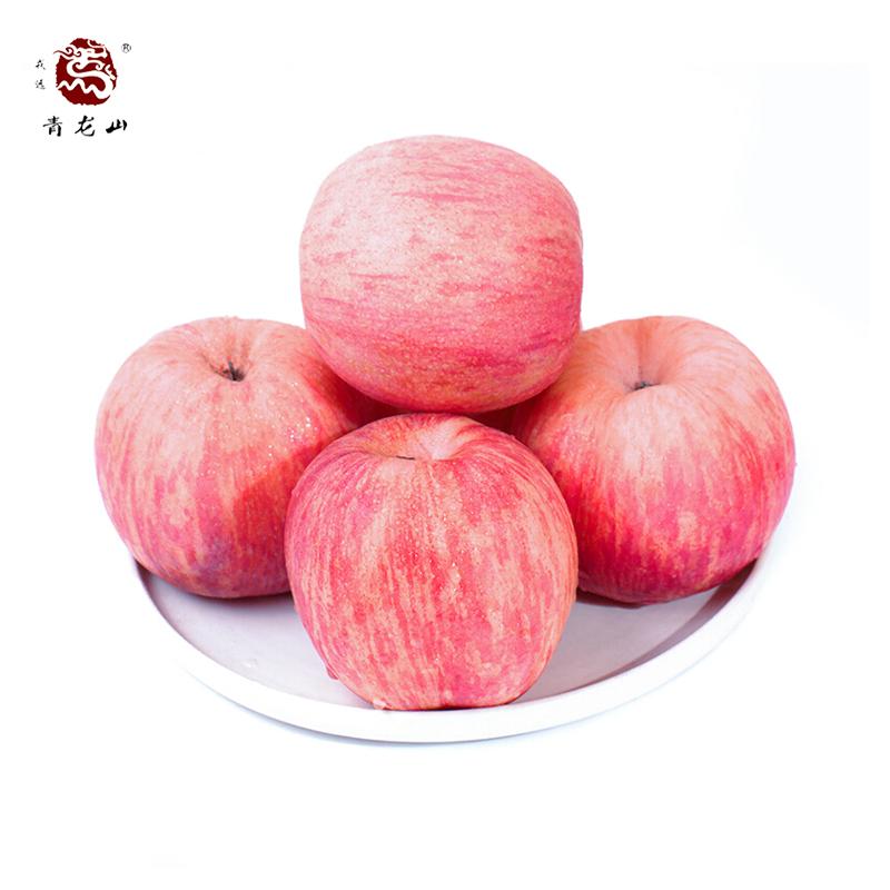 青龙山苹果12枚