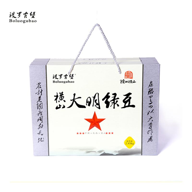 【横山大明绿豆】纸盒礼品盒