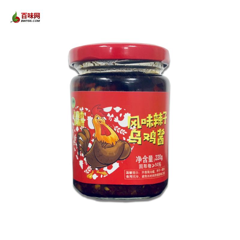 【略阳】辣子鸡肉酱220g*2瓶