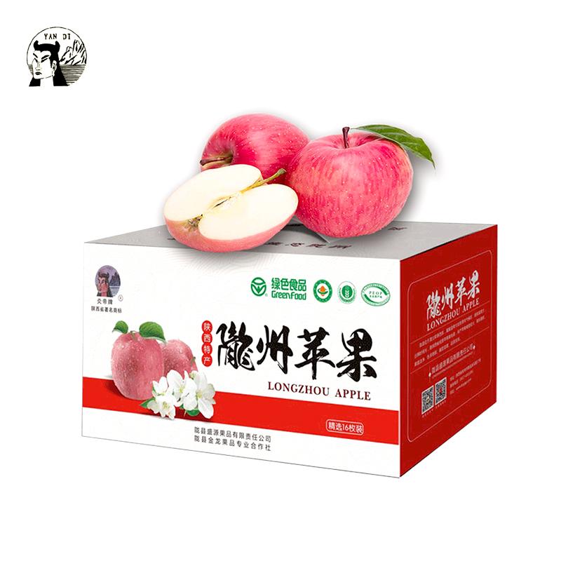【陇县盛源果品】苹果16枚礼盒5kg/箱