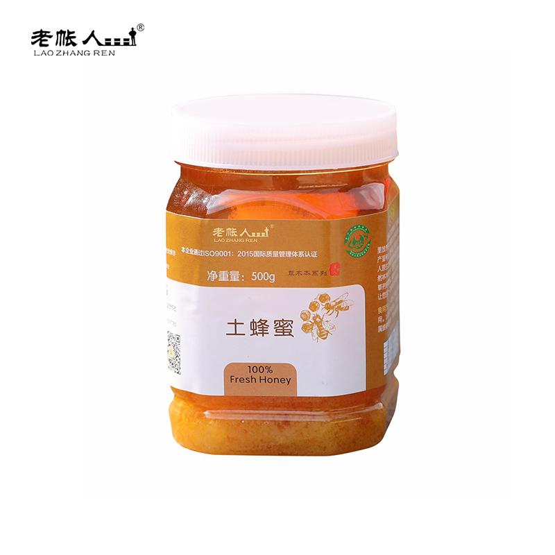 【老帐人】陇县老帐人土蜂蜜500g