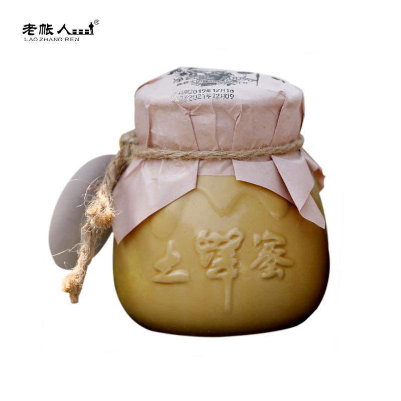 【老帐人】精装陶瓷罐关山雪蜜500g