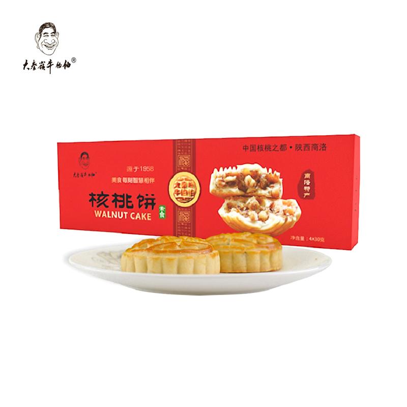 核桃饼(微甜、椒盐)任选