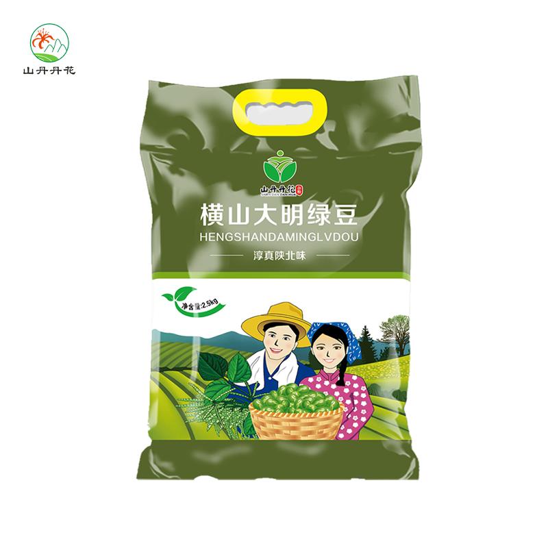 山丹丹花  横山大明绿豆2.5kg