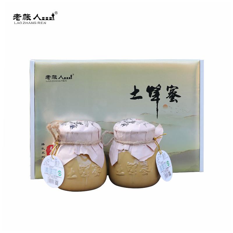 【老帐人】精装礼盒陶瓷罐土蜂蜜500g*2
