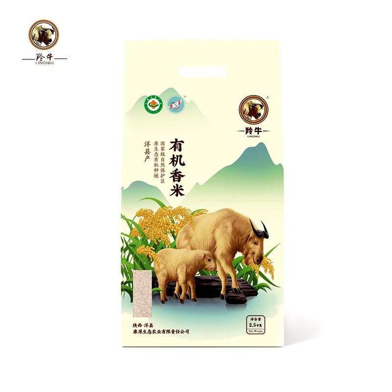 【康原】有机香米 2.5kg/袋