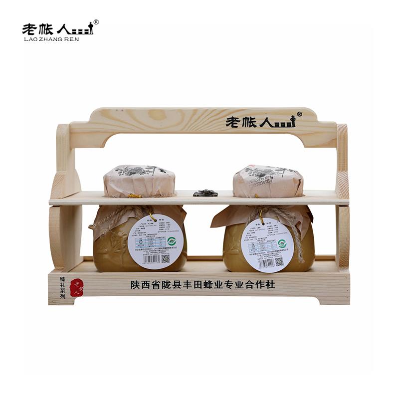 【老帐人】木架礼盒