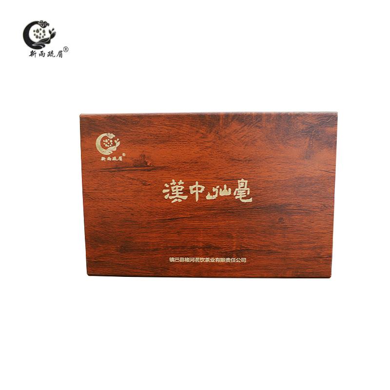 【新雨疏眉】汉中仙毫木盒500g