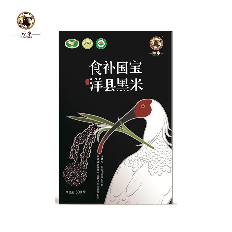 【康原】有机洋县黑米 500g/袋