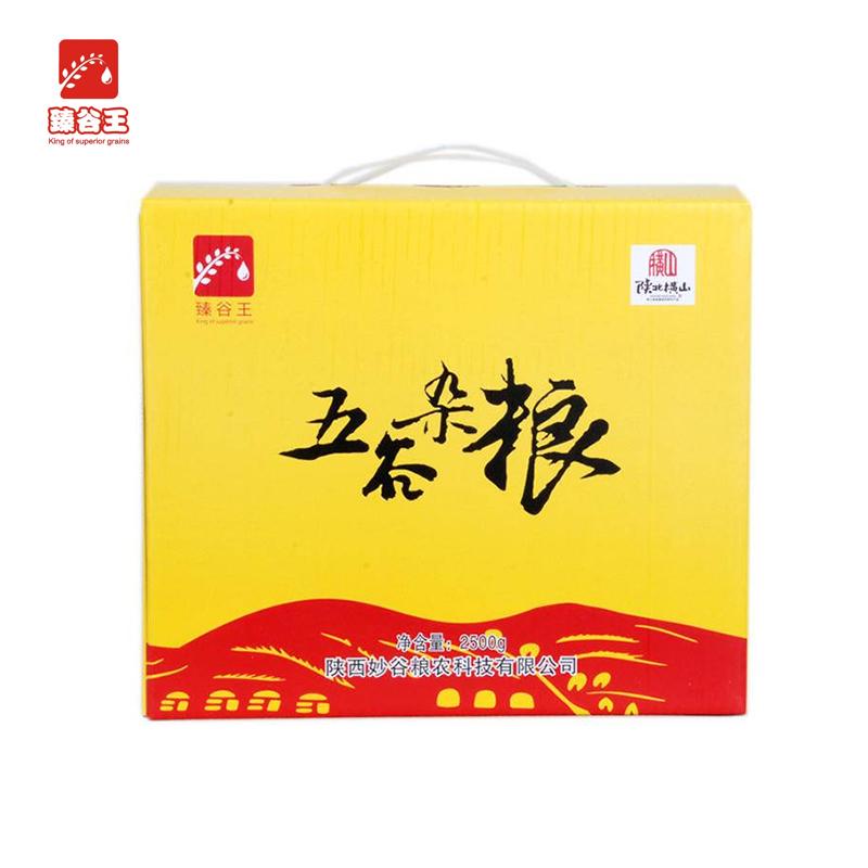 臻谷王  五谷杂粮礼盒2.5kg