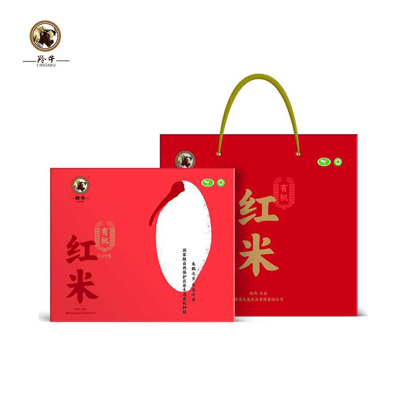 【康原】有机洋县红米2.5kg礼盒