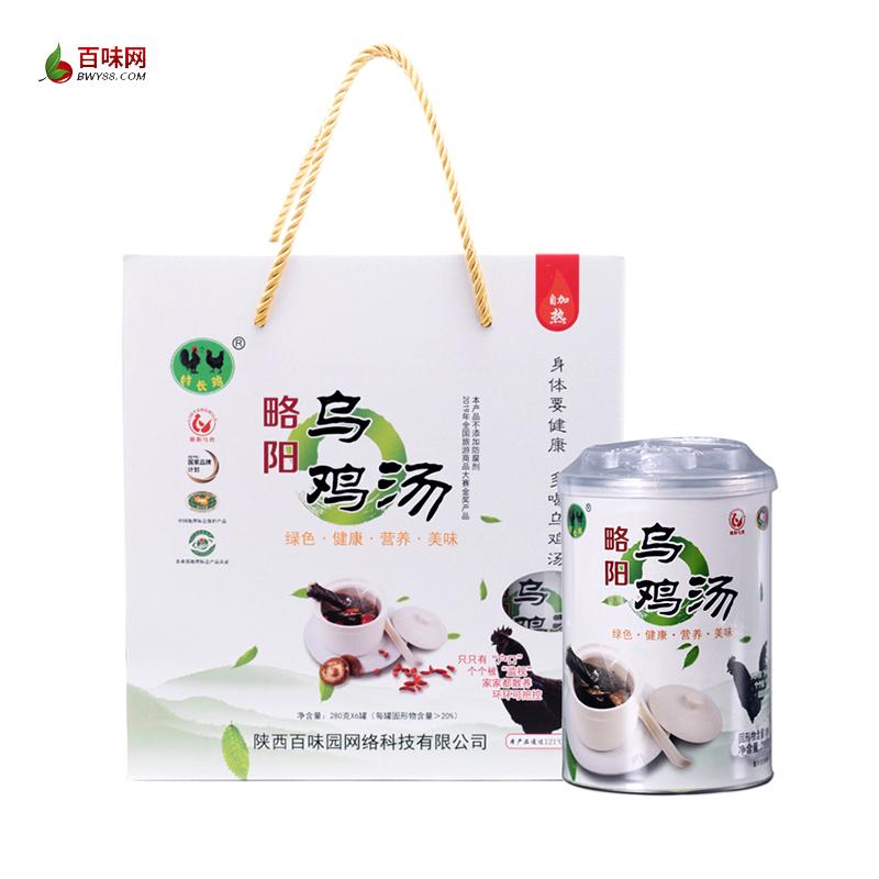 【略阳】自加热乌鸡汤礼盒 (6罐)