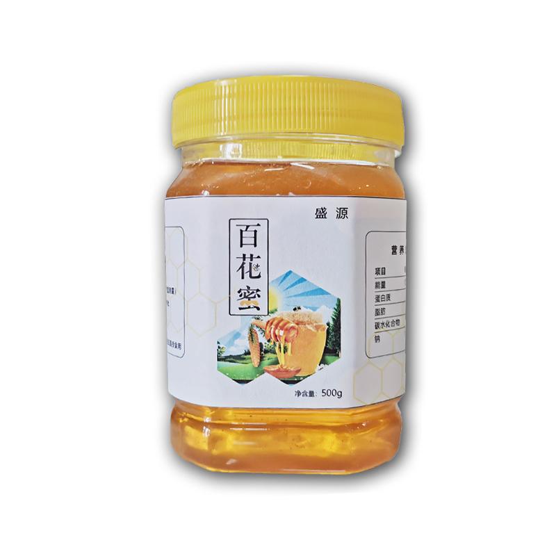 【陇县盛源果品】百花蜜(500g*2瓶)